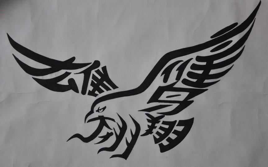 雄鹰队徽简笔画