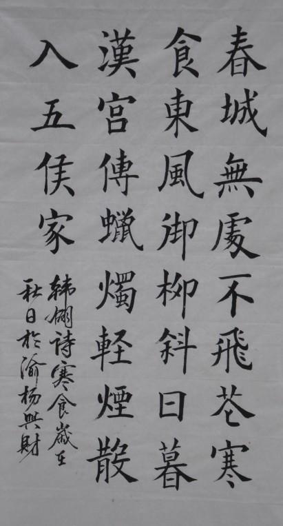 """第六届""""艺海之星""""艺术节获奖作品展 - 第4版 艺海泛舟"""